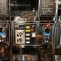 台北市大股.熟成燒肉專門台北忠孝店 (6).jpg