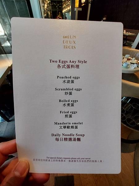 台北市台北文華東方酒店:文華Café (18).jpg