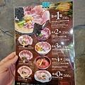 台北市よってこや京都柚子豚骨拉麺研究中心中山店 (6).jpg