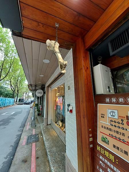 台北市よってこや京都柚子豚骨拉麺研究中心中山店 (2).jpg