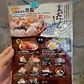 台北市よってこや京都柚子豚骨拉麺研究中心中山店 (7).jpg
