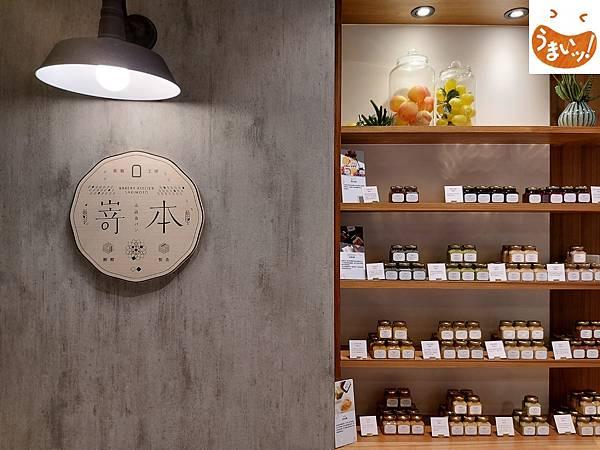 台北市SAKImoto Bakery 嵜本 高級生吐司專門店新光南西店 (1).jpg