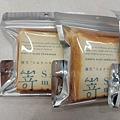 台北市SAKImoto Bakery 嵜本 高級生吐司專門店新光南西店 (8).jpg