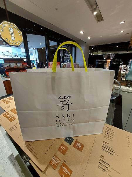 台北市SAKImoto Bakery 嵜本 高級生吐司專門店新光南西店 (5).jpg