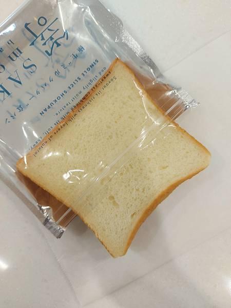 台北市SAKImoto Bakery 嵜本 高級生吐司專門店新光南西店 (10).jpg