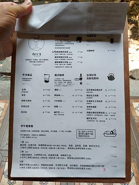 台北市鹹花生 (9).jpg