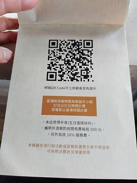 台北市ombré restaurant.cafe (22).jpg
