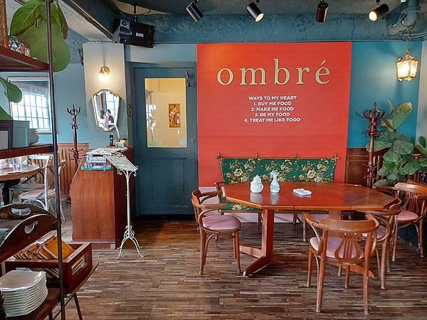 台北市ombré restaurant.cafe (21).jpg