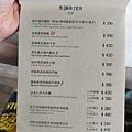 台北市ombré restaurant.cafe (26).jpg