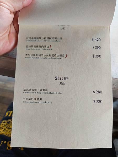 台北市ombré restaurant.cafe (25).jpg