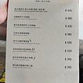 台北市ombré restaurant.cafe (27).jpg