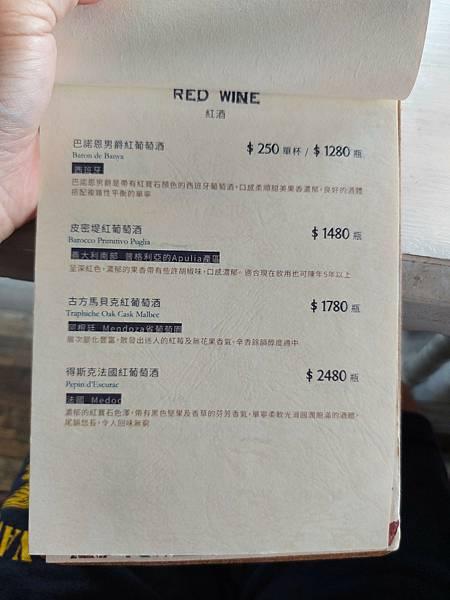 台北市ombré restaurant.cafe (31).jpg