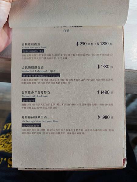 台北市ombré restaurant.cafe (32).jpg