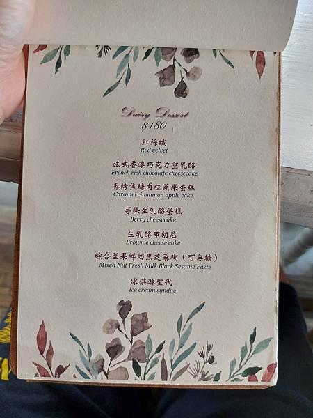 台北市ombré restaurant.cafe (33).jpg
