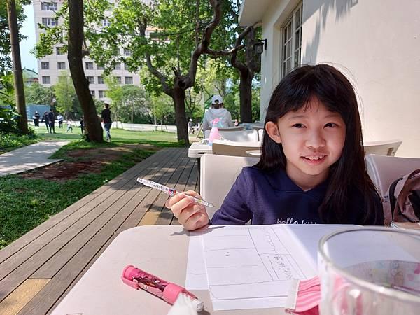 台北市陽明山美國渡假村:凱莉餐廳 (15).jpg