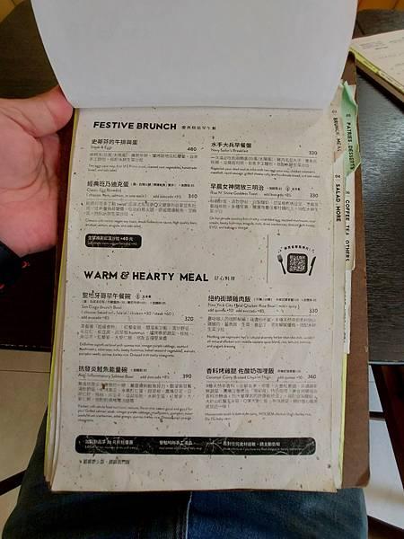 台中市YOLO MOMENT Cafe and Bakery (6).jpg