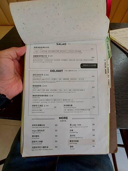 台中市YOLO MOMENT Cafe and Bakery (7).jpg