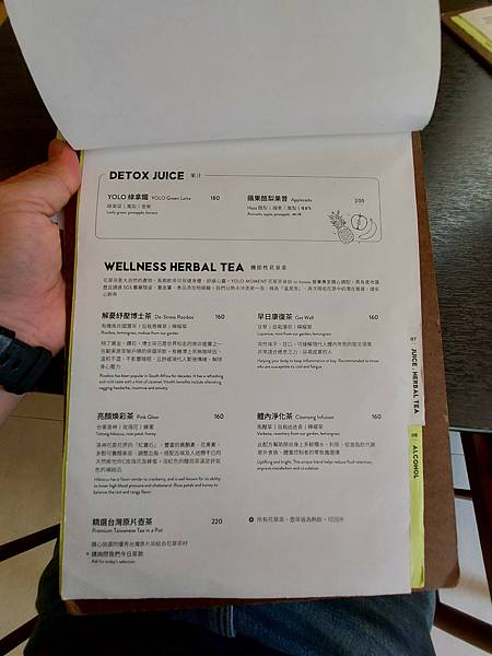 台中市YOLO MOMENT Cafe and Bakery (10).jpg