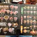 台中市焼肉ショジョ台中公益店 (6).jpg