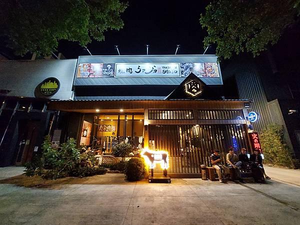台中市焼肉ショジョ台中公益店 (22).jpg