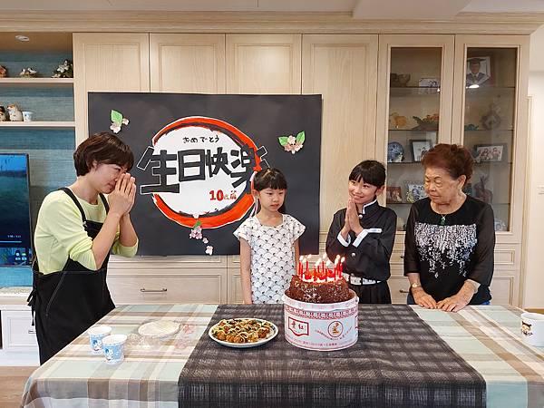 亞亞的2021妹妹生日會 (5).jpg
