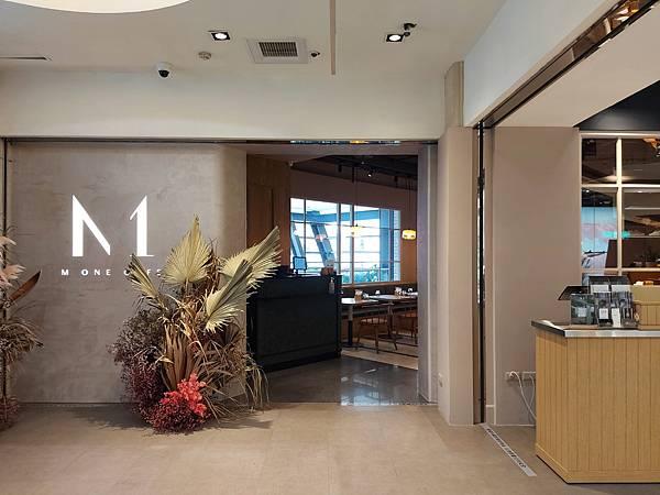台北市M ONE CAFE A11館 (22).jpg