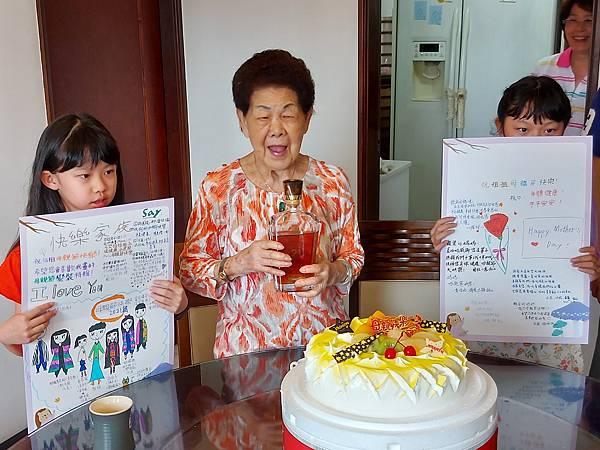 亞亞的2021母親節聚餐 (25).jpg