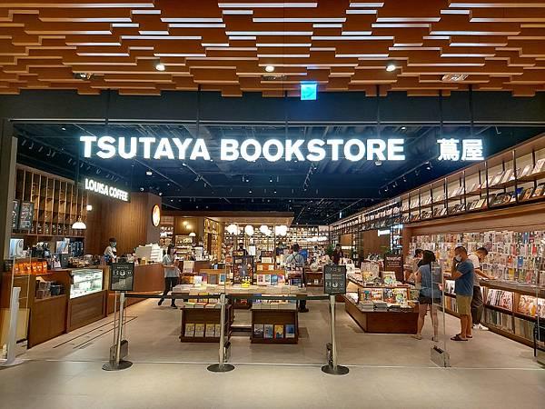 台北市TSUTAYA BOOKSTORE松山店 (7).jpg