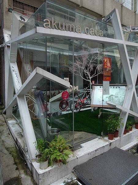 台北市可可設計人文咖啡 (4).JPG