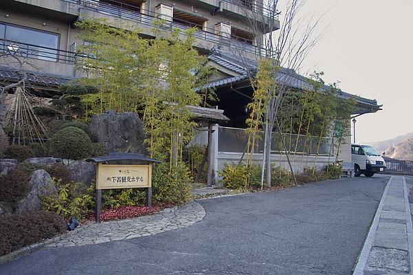 日本下呂市下呂觀光Hotel.jpg