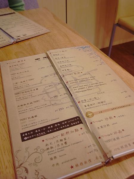 台北市PHAT餐廳 (2).JPG