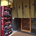 新竹縣竹北市芝麻柚子日式豬排專賣店 (5).JPG