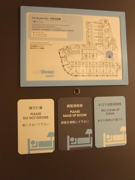 台北市捷絲旅西門館 (48).JPG