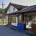 新竹縣橫山鄉合興車站外景.jpg