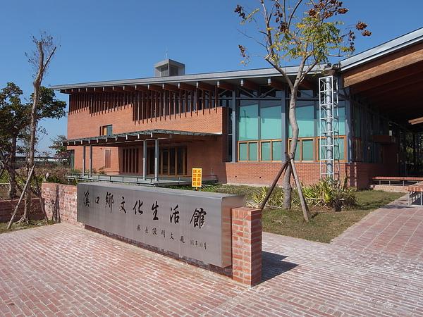 嘉義縣溪口鄉文化生活館 (19).JPG