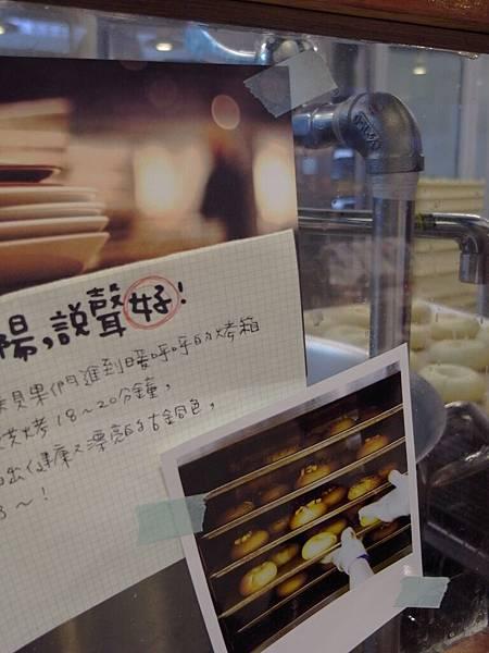 台北市好,丘 (37).JPG