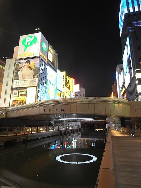 日本大阪府大阪市道頓堀川景 (2).JPG