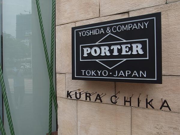 台中市TIGER CITY購物中心Y.P.I STORE.JPG