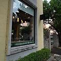 台北市村落餐廳 (3).JPG