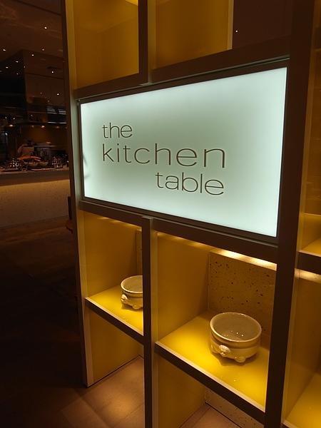 台北市W Taipei:The Kitchen Table西餐廳 (4).JPG