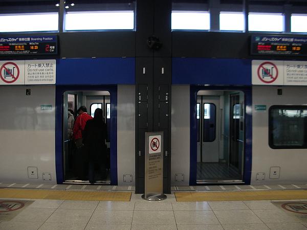 日本名古屋中部國際機場快捷電車2.JPG