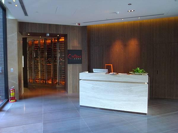 台北市北投麗禧溫泉酒店:歐陸餐廳 (13).JPG