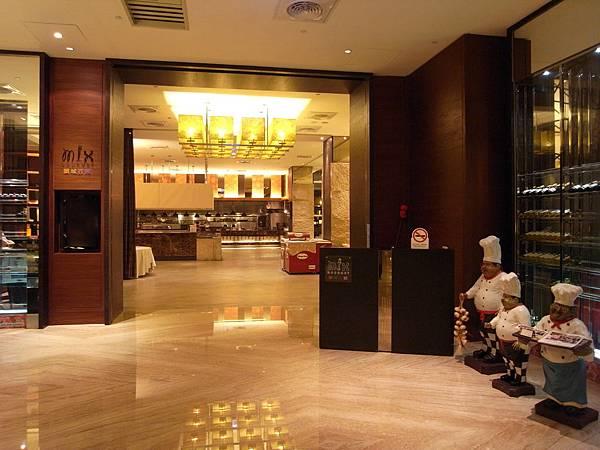 宜蘭縣宜蘭市蘭城晶英酒店:蘭城百匯自助餐廳 (7).JPG