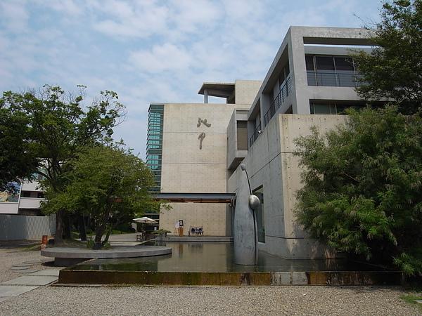 新竹縣竹北市沁月女人身療館 (3).JPG
