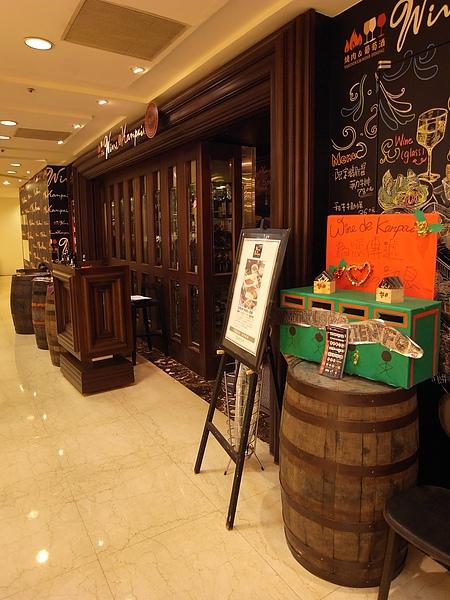 燒肉&葡萄酒Wine de Kanpai微風店 (24).JPG