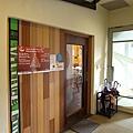 台北市村落餐廳 (11).JPG