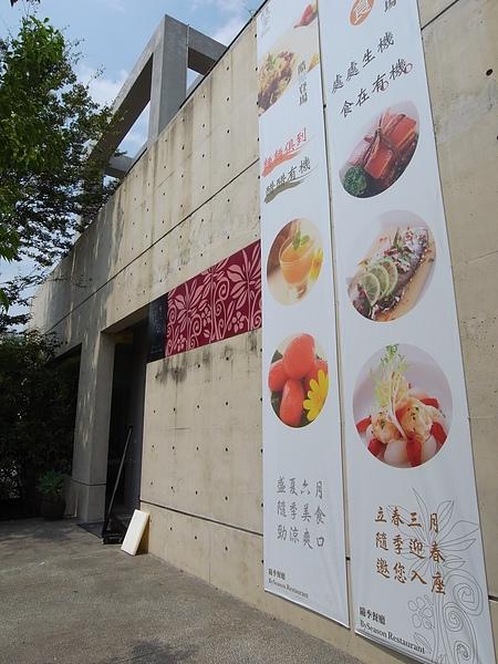 新竹縣竹北市沁月女人身療館 (10).JPG