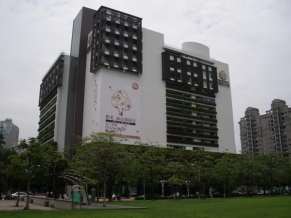 台中市勤美誠品綠園道全景4.JPG