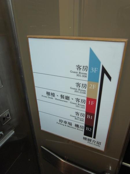 台北市倆人旅店 (41).JPG