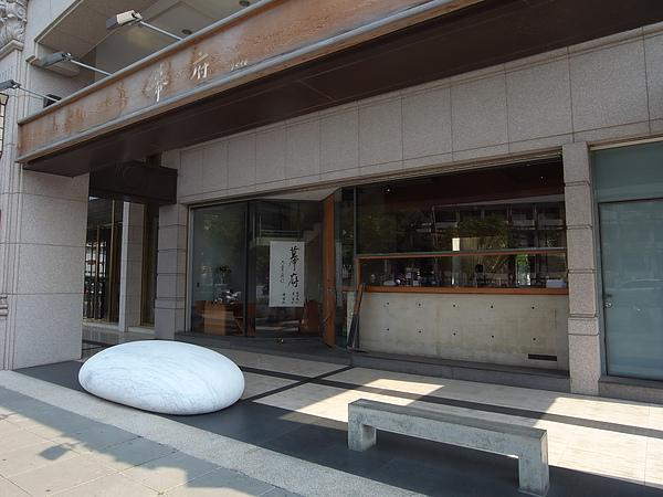 高雄市幕府壽司.JPG